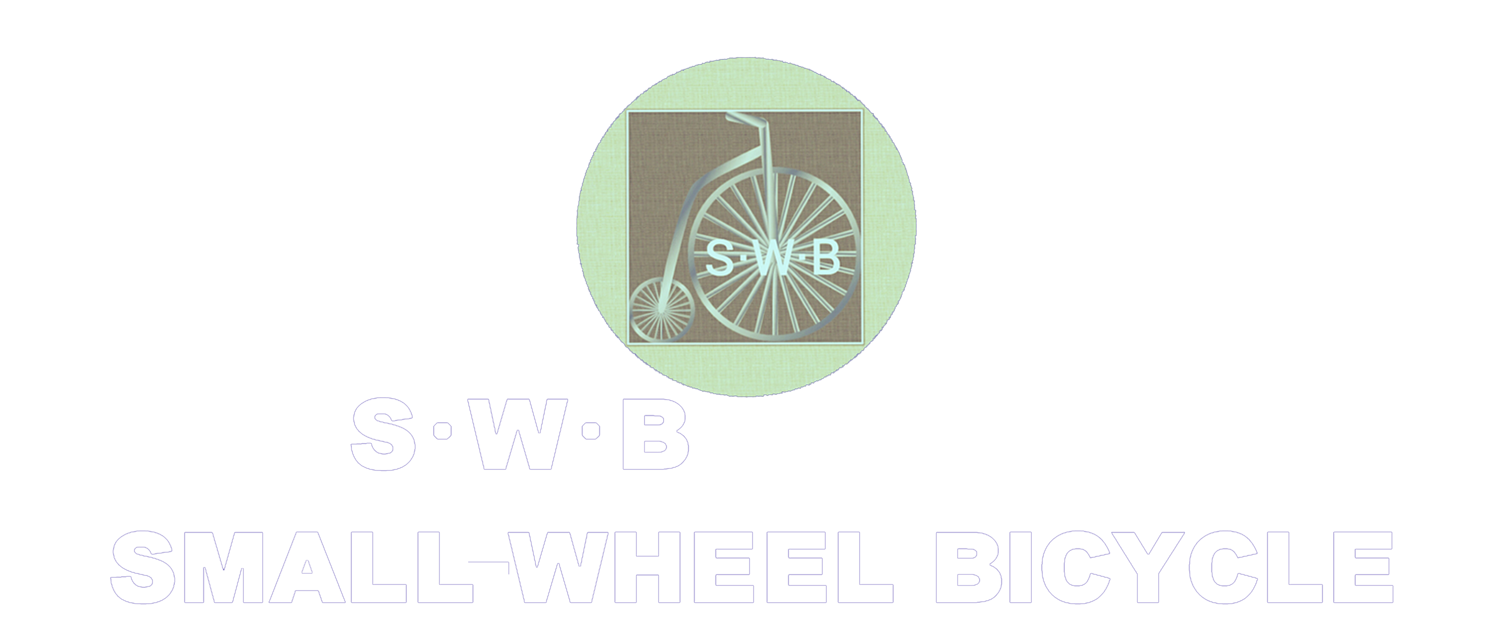 S・W・B SMALL-WHEEL BICYCLE