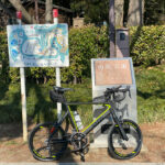 TERN SURGE PRO 内牧公園で記念撮影!